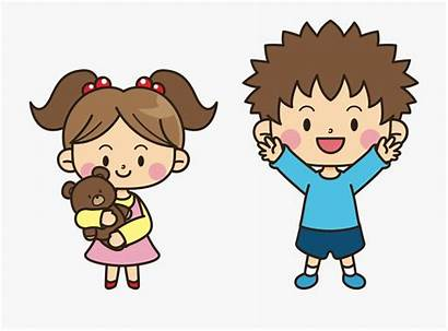 Brother Younger Older Clipart Animasi Cartoon Sister