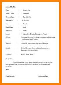 6 biodata resume format emt resume