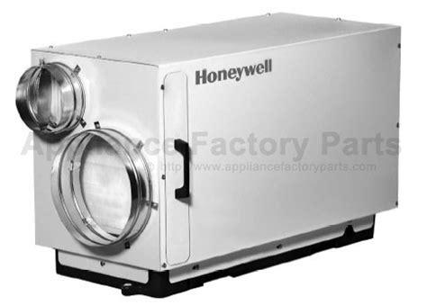 honeywell dehumidifier dr90 parts for dh90 honeywell dehumidifiers 1693