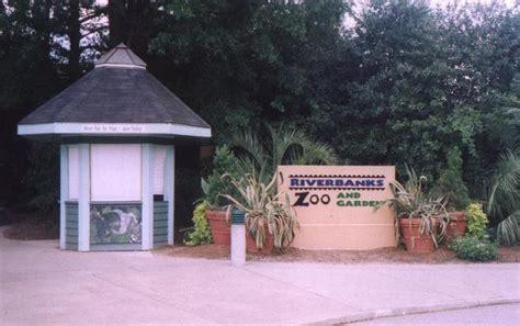 columbia south river gardens riverbanks zoo