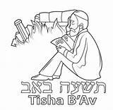 Coloring Tisha Av Hamikdash Colorear Dibujo Bav Beis Tu Ausmalbilder Lulav Jewish Etrog Template Ausmalbild Shevat Getdrawings Zu Categorias Sukkot sketch template