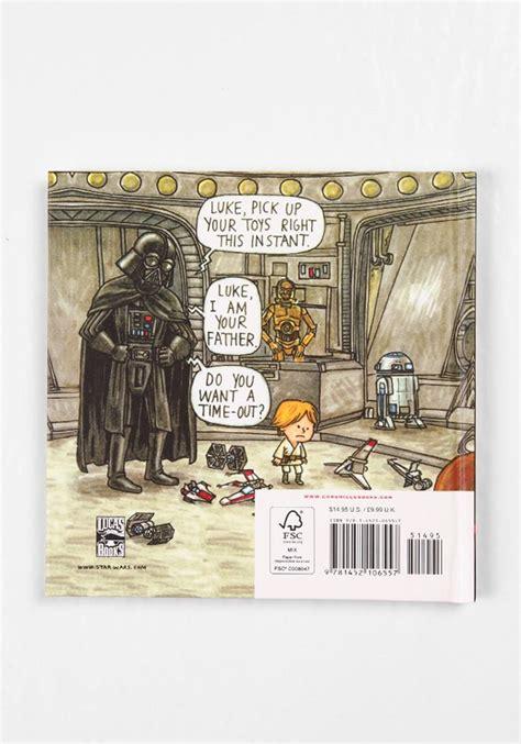 darth vader son  jeffrey brown newbury comics