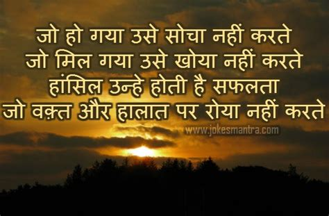 give  quotes  hindi  images motivational