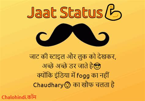 updated   jatt