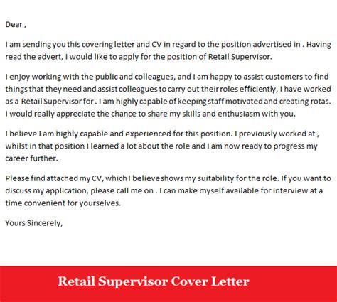 retail supervisor job application cover letter sample lettercvcom