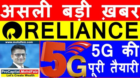 Detailed news, announcements, financial report, company information, annual report, balance sheet, profit & loss account, results and more. RELIANCE SHARE LATEST NEWS | RELIANCE 5G NEWS | RELIANCE SHARE PRICE TARGET | RELIANCE SHARE ...