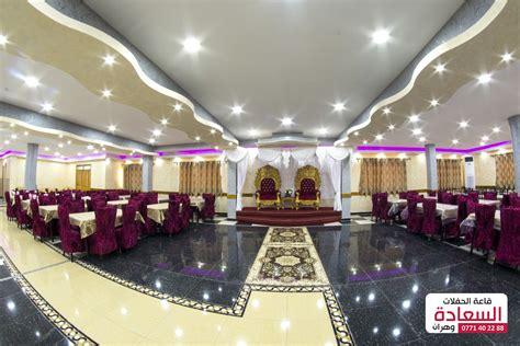 salle des f 234 tes es saada oran قاعة الحفلات السعادة وهران