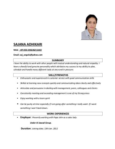 Sajana Resume. Language Instructor Resume. What Should A Resume Look Like. Fill Up A Resume. Poker Dealer Resume. Objective For Banking Resume. Formatting Resume. Social Media Coordinator Resume. Professional Association Of Resume Writers