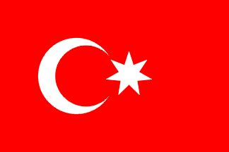 flag of the ottoman empire ottoman empire turkey 1299 1923