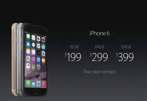 how much do iphone 6 cost apple unveils the 4 7 inch iphone 6 and 5 5 inch iphone 6