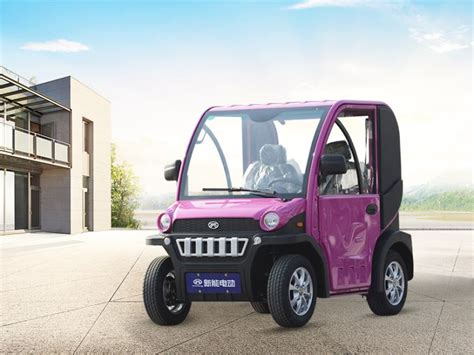Neighborhood Electric Vehicle by China Best Neighborhood Electric Vehicles Suppliers