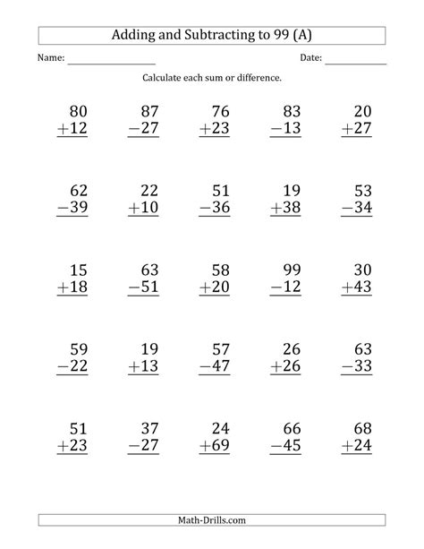 subtraction worksheets  regrouping  digits