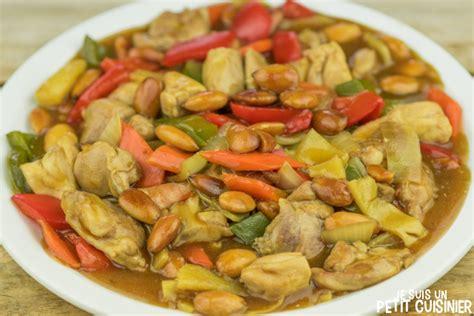 recette de cuisine chinoise recette de poulet aux amandes cuisine chinoise