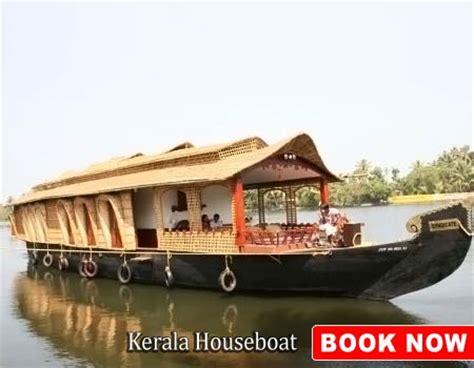Kerala Houseboat Vacation houseboat vacation houseboat holidays in kerala kerala