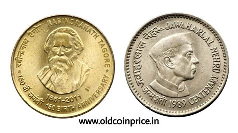Old Coin Price | Sell Old Coin | Old Coin Buyer