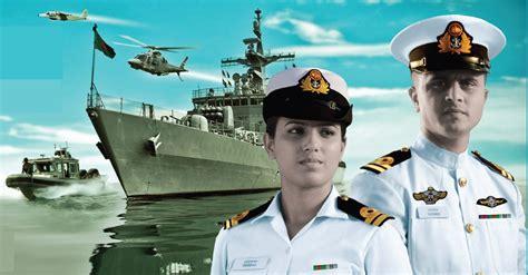 Join Bangladesh Navy 2020 Officer Cadet (1st Group)