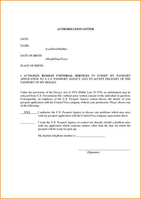 sample letter  authorization  legal representation