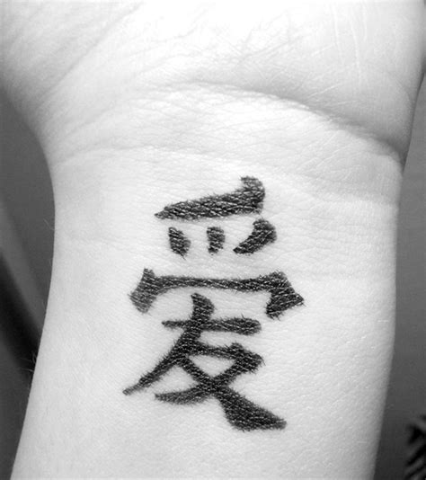 meaningful chinese symbol tattoos  designs