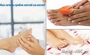 Болит ли грибок на ногтях ног
