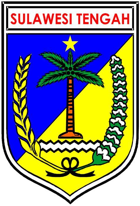 wiki indonesia upcscavenger