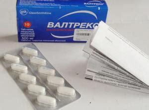 Раствор в/в, крем, мазь, таблетки Ацикловир:.
