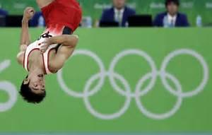 Favorite Shirai misses medal in Olympic floor exercise ...