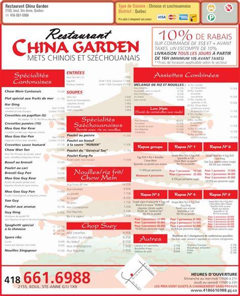 livre cuisine chinoise restaurant china garden québec qc 2155 boul sainte
