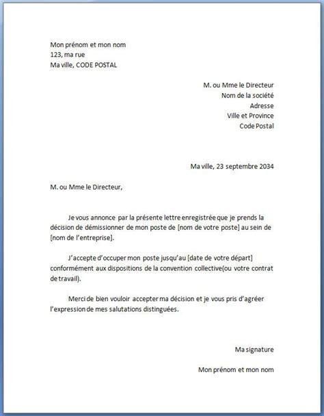 demission secretaire du ce lettre exemple type de lettre de motivation jaoloron