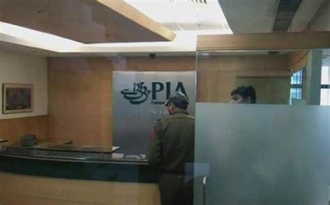 pia bureau hindu activists vandalise pakistan airlines office in