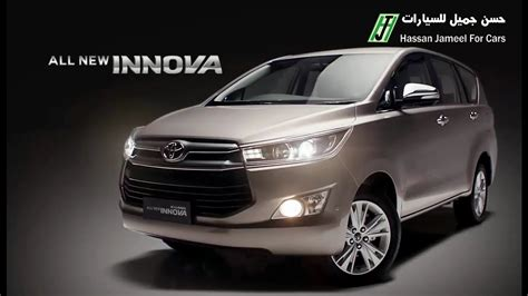 Toyota Avanza 2019 4k Wallpapers by شاهد خصائص ومواصفات تويوتا إنوفا 2017