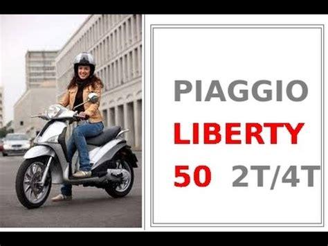 piaggio liberty 50 2t piaggio liberty 50 2t 4t