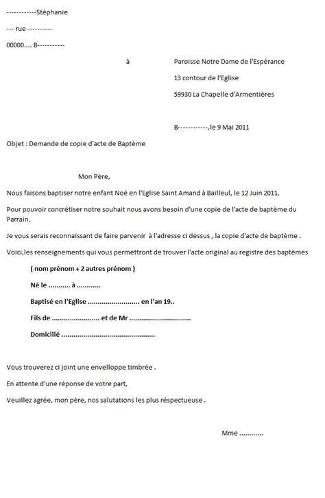 modele de lettre de demande d intégration après détachement exemple de lettre de remerciement pour un bapteme