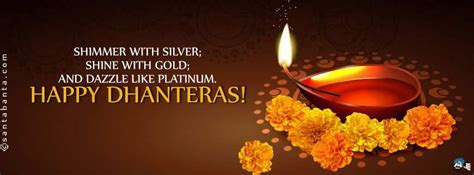 Happy Dhanteras!
