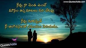 Beautiful Love Quotes in Telugu - 26   QuotesAdda.com ...