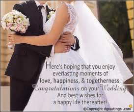 birthday invitation greetings wedding congratulations card
