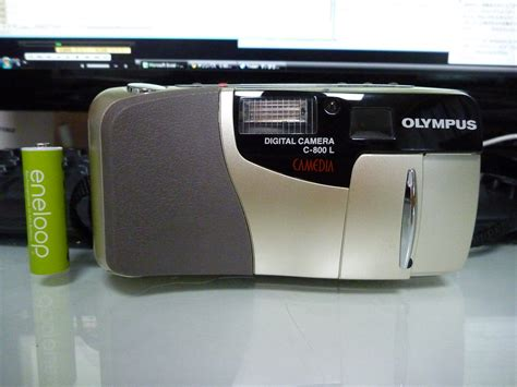 Olympus Camedia Master Software Download