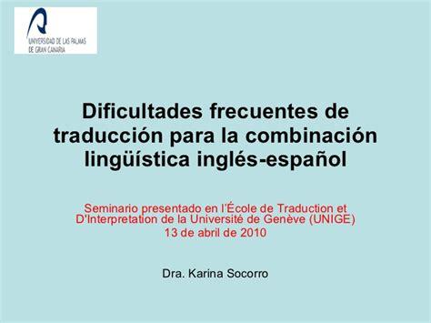algunos problemas de traducci 243 n ingl 233 s espa 241 ol