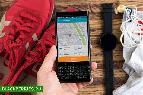 Скачать приложения для фитнеса на андроид на русском