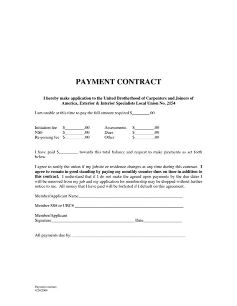 car payment plan agreement template 10 best images of payment agreement template sle payment agreement installment payment