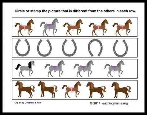 h is for horses letter h printables 173 | HisforHorsesDifferences 1024x800