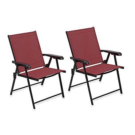buy folding aluminum patio chair  bed bath