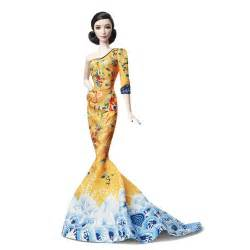 baby us collector fan club bingbing china exclusive doll