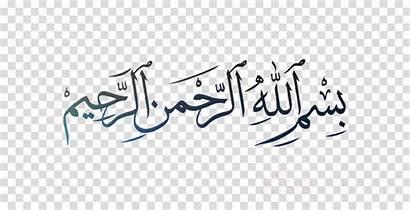 Calligraphy Text Bismillah Arabic Clipart Nirrahim Hirrahman