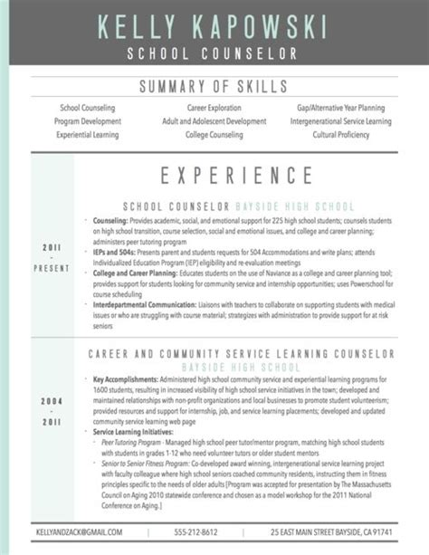 guidance counselor resume resume guidance school