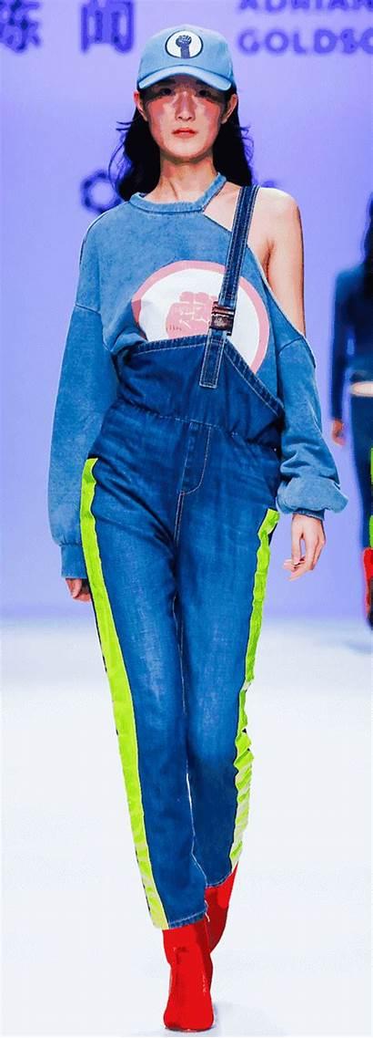 China Week Aw International Zipper Direction Trend