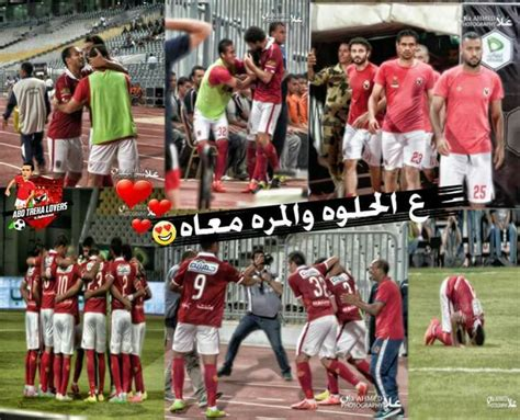 33 Best Images About Al Ahly On Pinterest