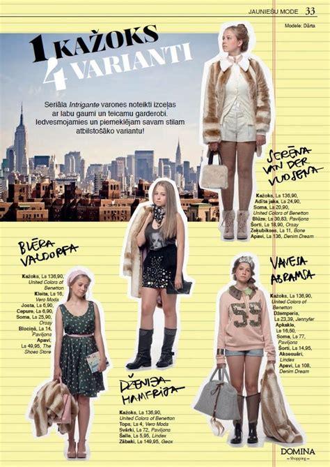 Jaunais rudens stila ceļvedis | Stila, Movies, Movie posters