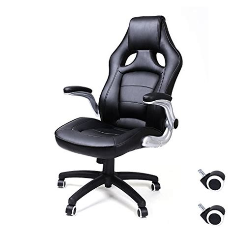 songmics office chair height adjustable computer chair