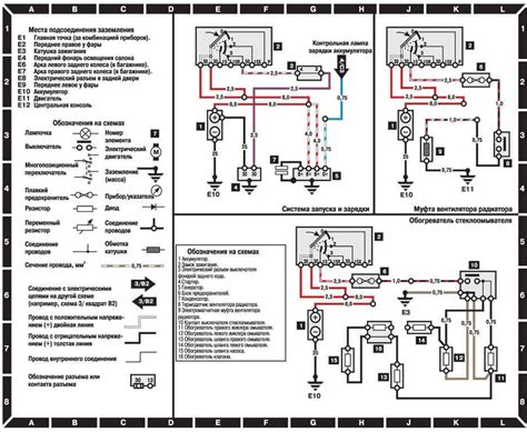 1972 250c Ignition Wiring Diagram by ремонт мерседес 124 электрические схемы Mercedes W124