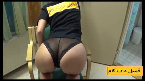Persian Porn Video سکس ایرانی با دختر ناز کون سفید